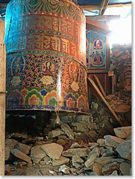 Damage to prayer wheel