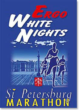St. Petersburg White Nights Marathon poster