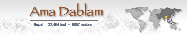 Title image - BAI takes you to: Ama Dablam
