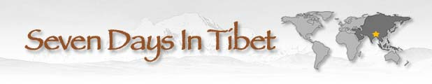 Title image - BAI takes you to: Tibet
