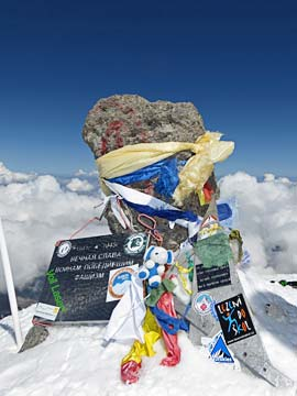 The summit of Mount Elbrus 18,586ft/5,665m